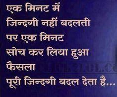 Bhagavad Gita Essay - EssaysForStudentcom